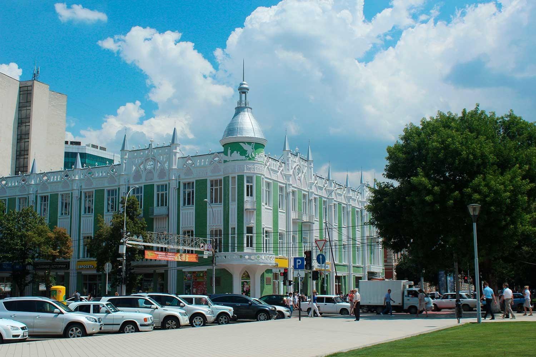 Zentral-Hotel in Krasnodar
