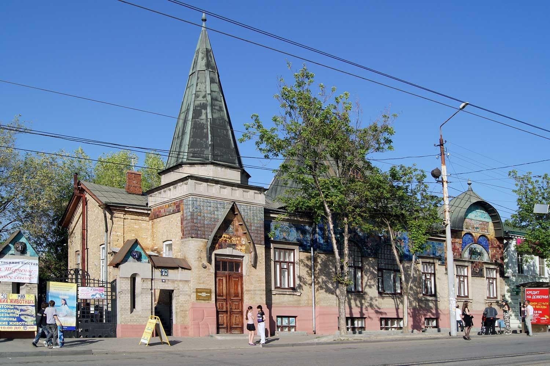 Scharonow-Villa in Taganrog