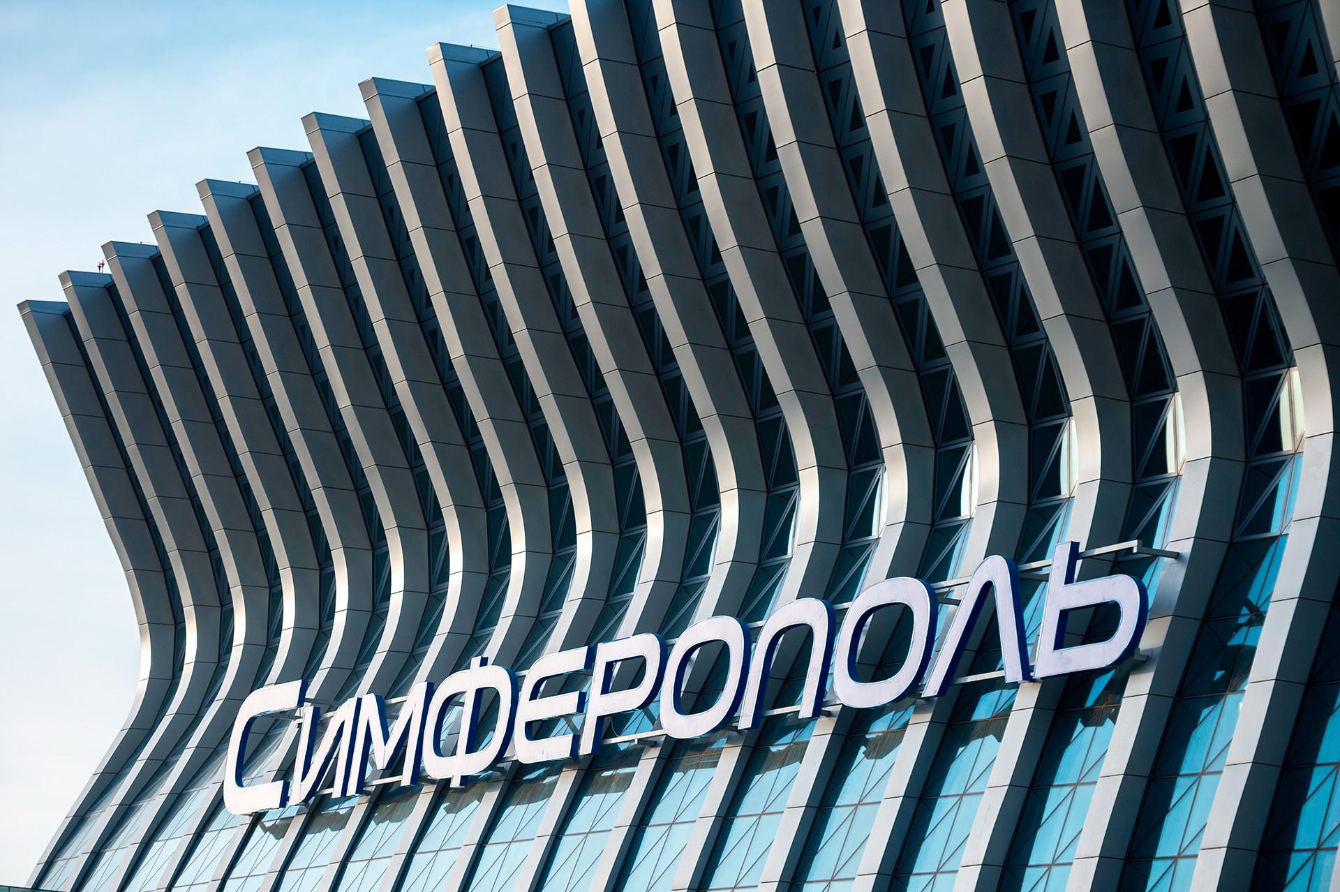 Er ist dreimal größer als der alte Vorgänger und nund er größte Flughafen in Südrussland.