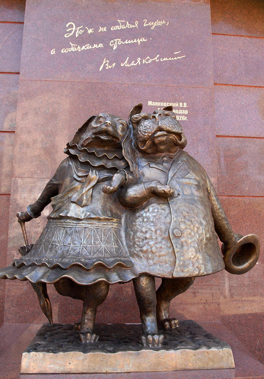 Als Wladimir Majakowskij 1926 Krasnodar besuchte, sah er da so viele Straßenhunde, dass er die Stadt die