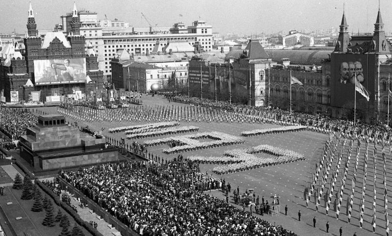 1 mayo de 1977, Moscú.