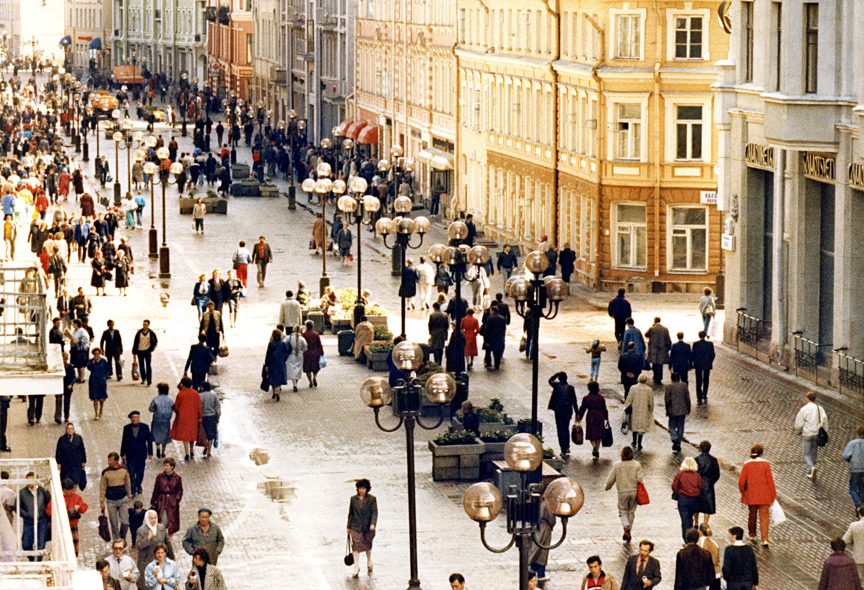 Московската ул.