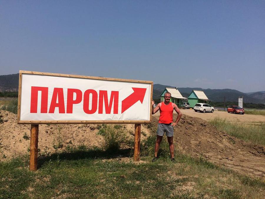 Dmitri en una carrera en el lago Baikal.