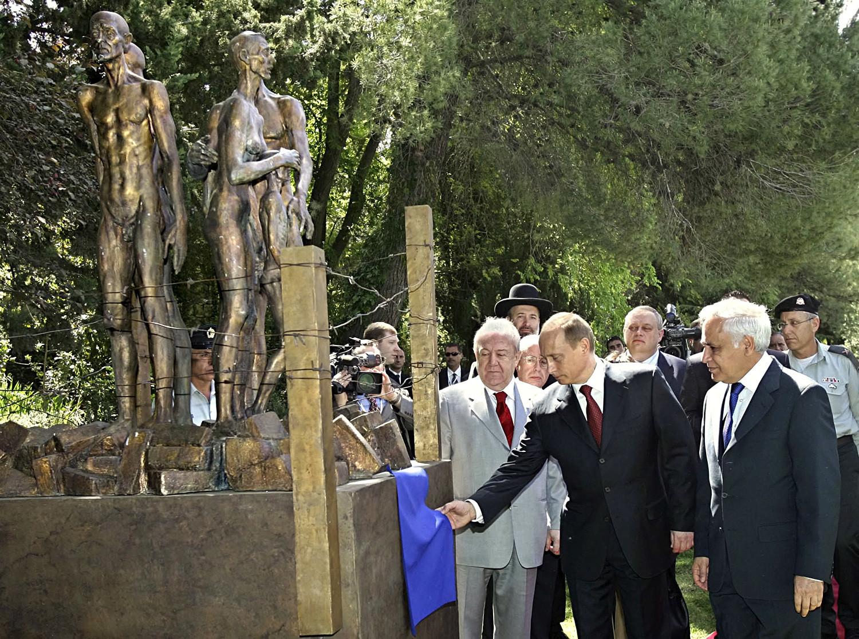 Monumento às vítimas do Holocausto erguido em Israel em 2005