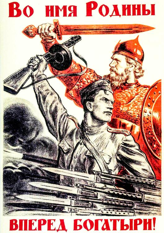 Naprej, bogatirji, v imenu Matere Domovine!  (Bogatirji - srednjeveški ruski vitezi, op.prev.)