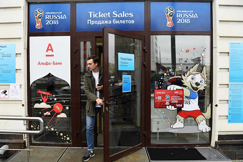 Uradna prodajalna vstopnic za SP v nogometu 2018 v središču Moskve.