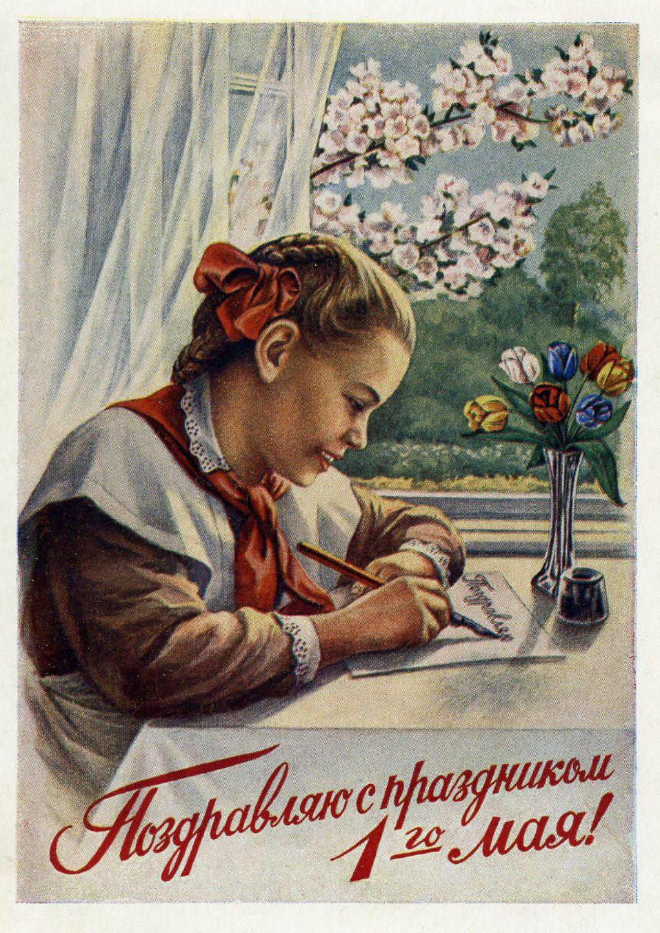Ich gratuliere zum Feiertag, dem 1. Mai!