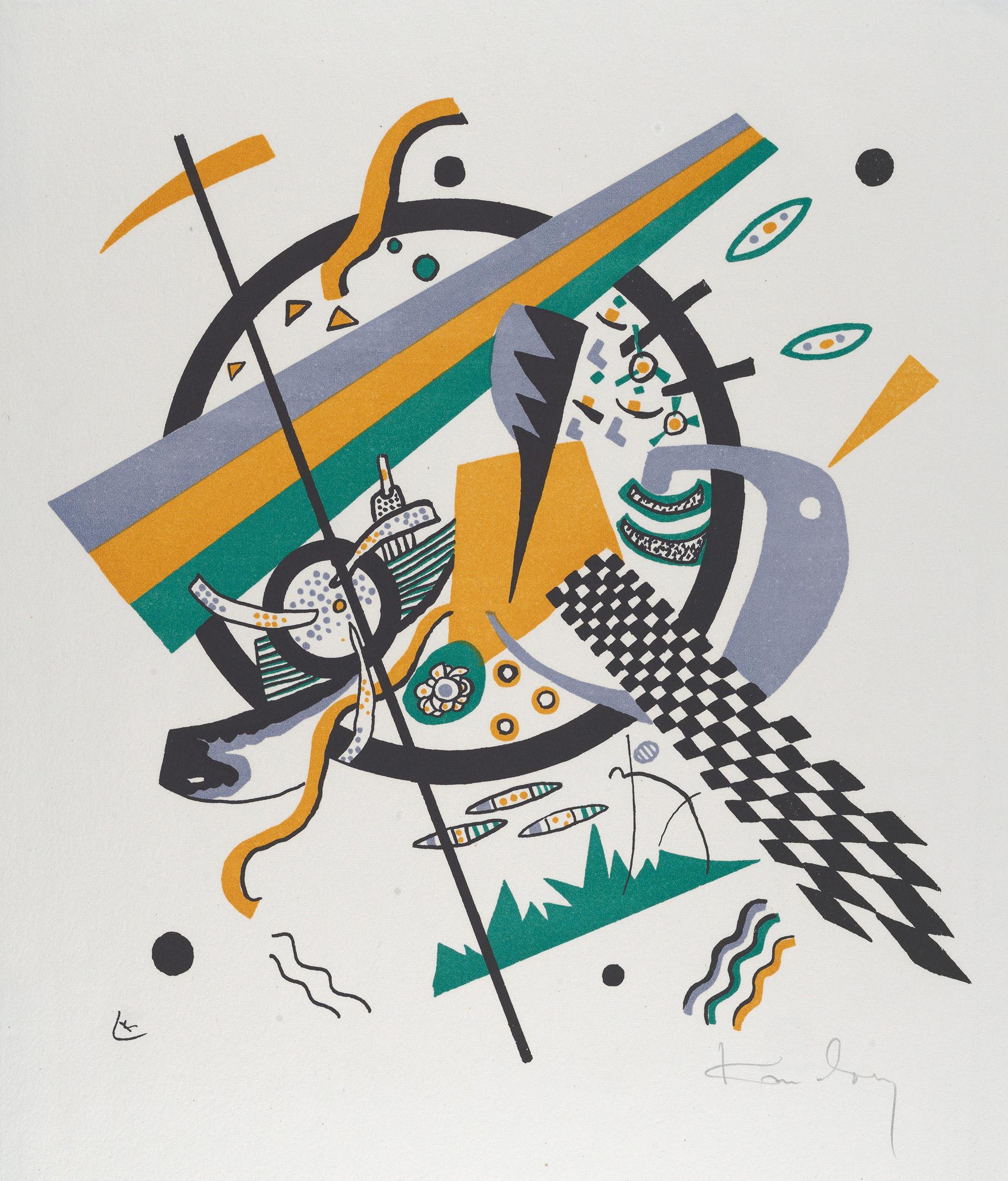 Petits mondes IV par Vassili Kandinsky