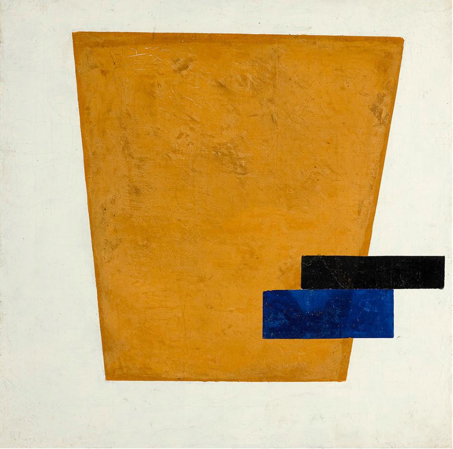Composition suprématiste avec plan en projection par Kazimir Malevitch