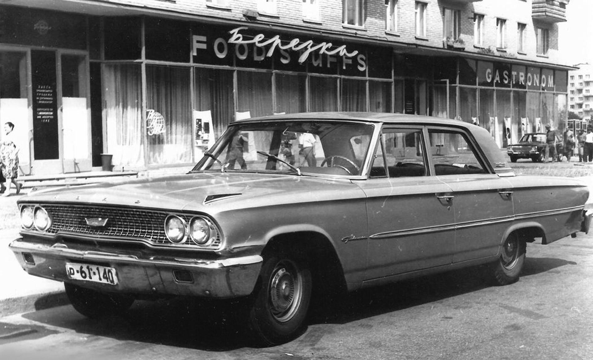 Beryozka shop 1970s