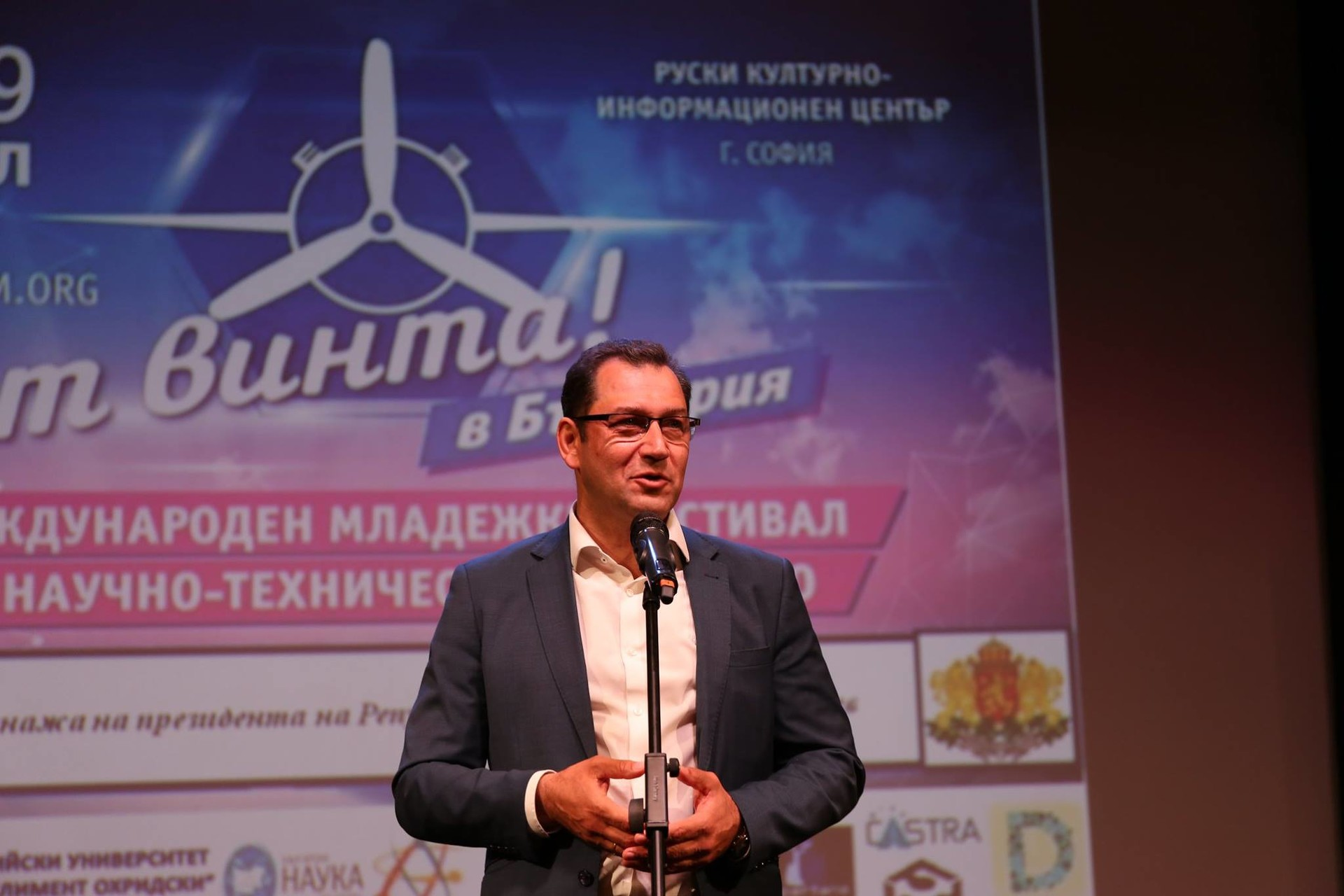 Павел Журавльов