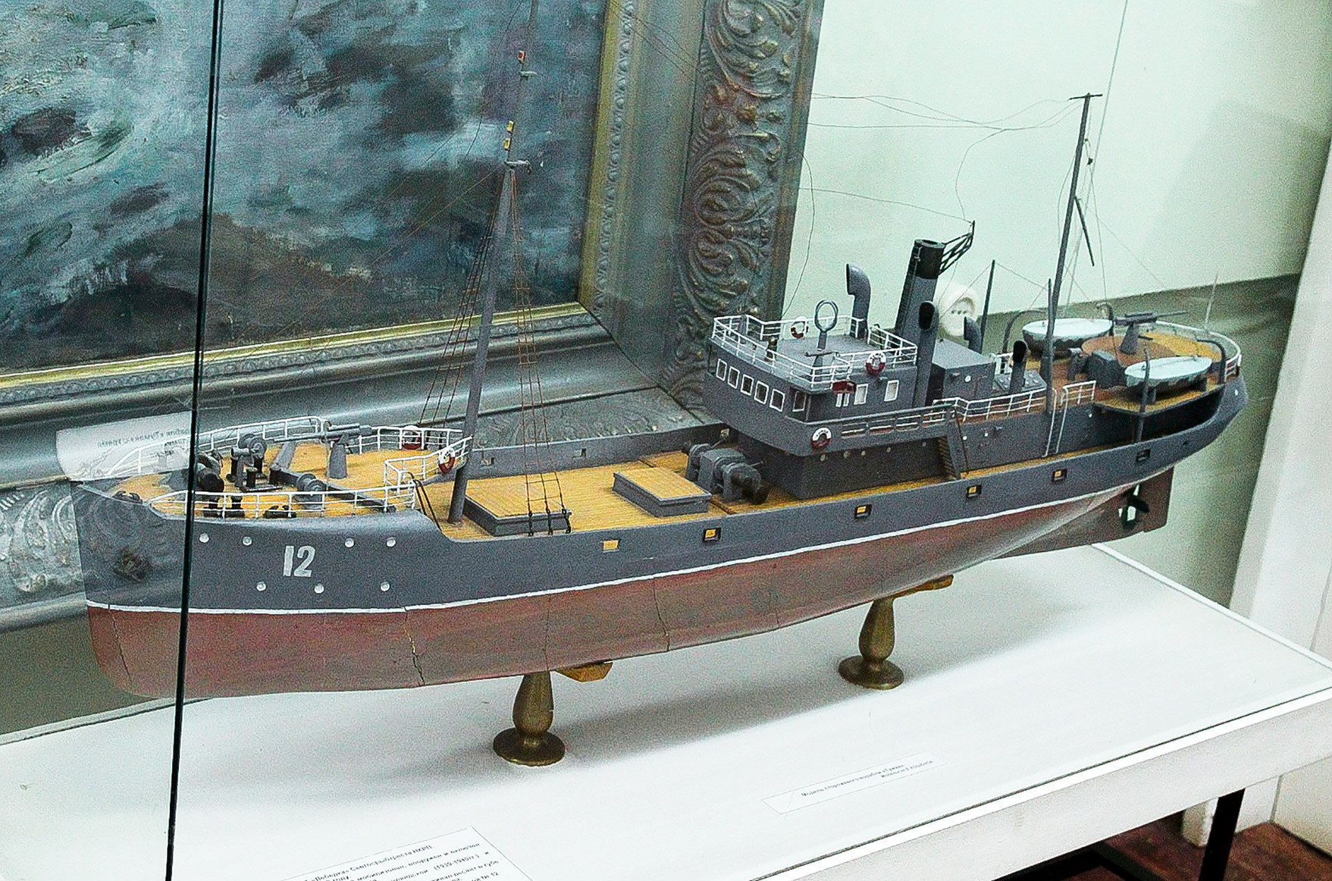 A model of Tuman patrol boat.