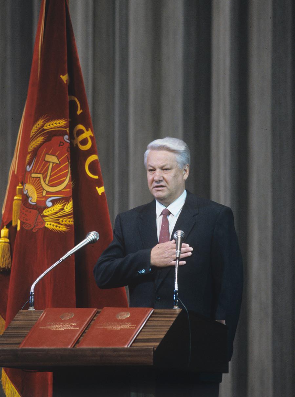 Инаугурацията на Борис Елцин, първият президент на РСФСР