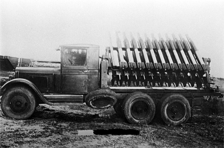 A BM-13 no verão de 1941.
