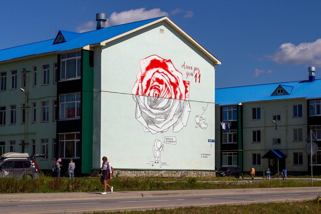 Das Rosen-Wandbildwurde mit einem Kosmonauten entworfen, der eine Rose hält und fragt, ob es noch von Dalneje noch weitsei. Der über die ganze Fassade gespannte Draht bestimmte das Farbschema und spaltete die Komposition in zwei Teile.