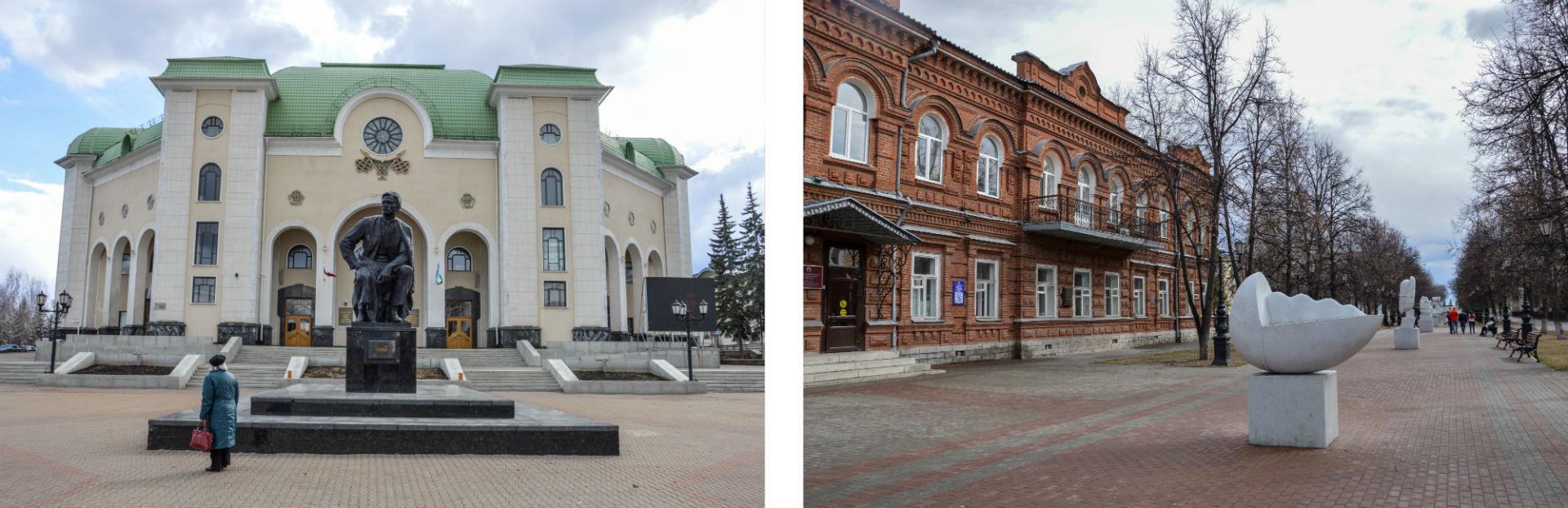 À gauche, Théâtre national académique de drame de Bachkirie, à droite, l'allée ArtTerria