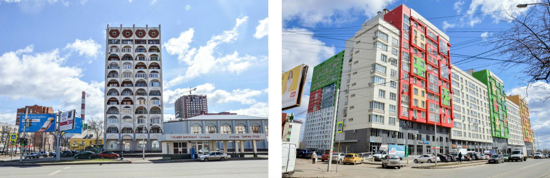 Les bâtiments bordant les rues d'Oufa affichent une impressionnante diversité architecturale.