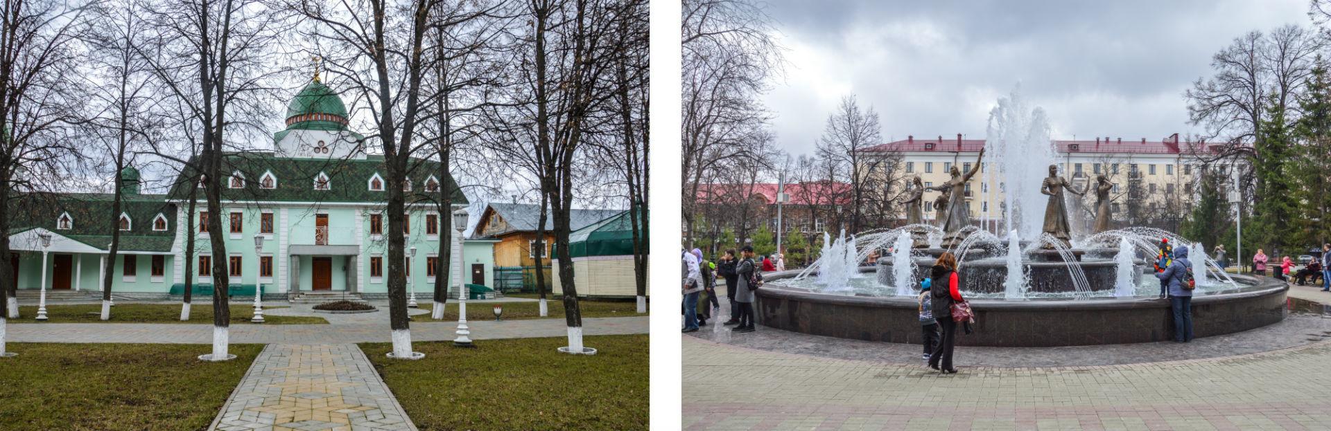 À gauche, l'un des bâtiments du complexe religieux, à droite, la fontaine des 7 jeunes filles.