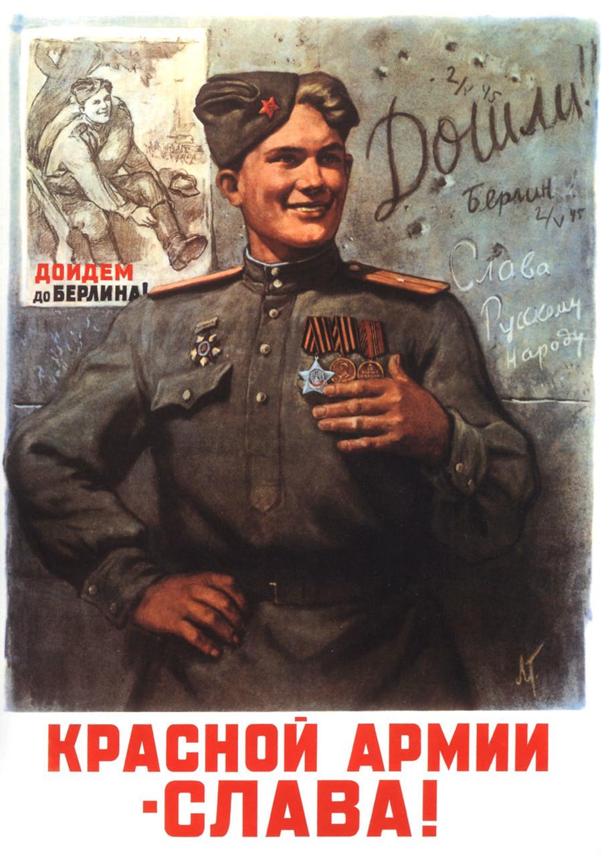 « Gloire à l'Armée Rouge ! »