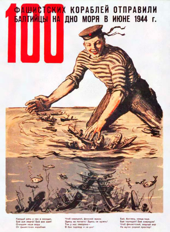 « Les marins de la Flotte de la Baltique ont coulé 100 navires fascistes en juin 1944 »