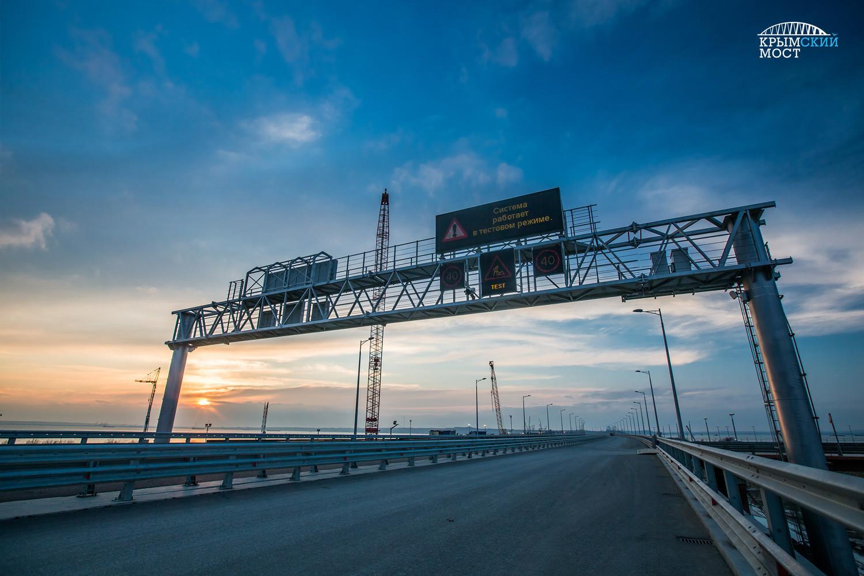 Кримски мост
