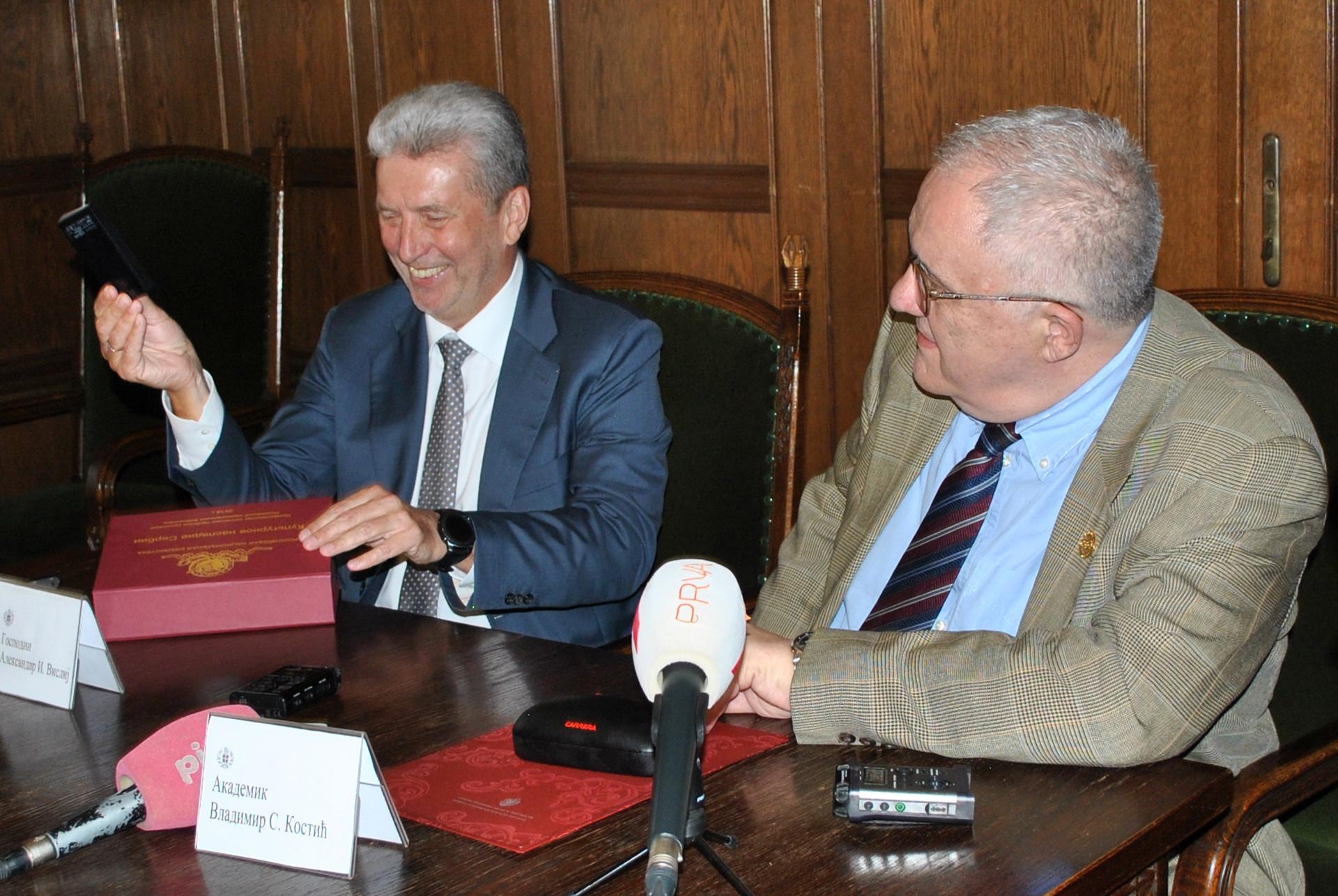 Александар Вислиј и Владимир С. Костић