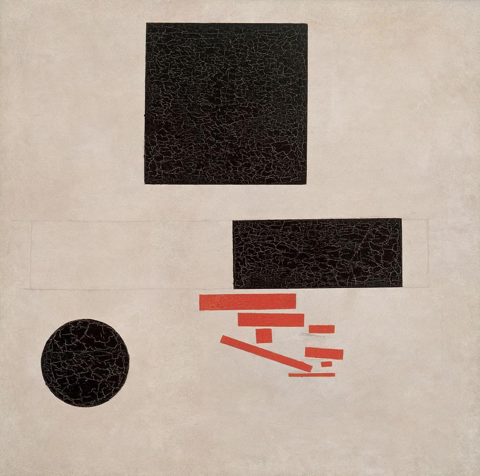 Suprematistična kompozicija, 1915.