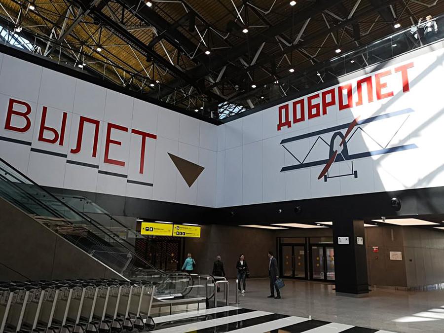 Die nächste Rolltreppe führt zum Abflugbereich. Das Interieur erinnert ein wenig an den Stil aus den 1930er Jahren Russland.