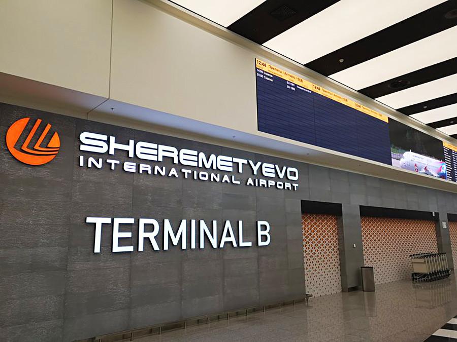 Aber nicht überall: An manchen Orten sieht man auch, dass es ein moderner Flughafen ist.