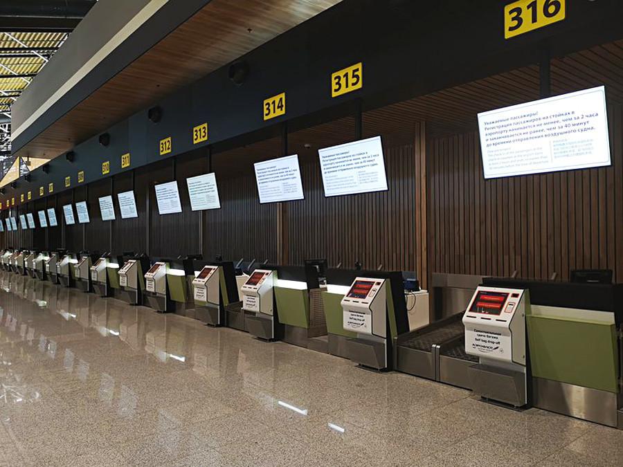 Self-Service-Check-in-Automaten, an denen Sie Ihre Bordkarte ausdrucken und zusätzliches Gepäck bezahlen können
