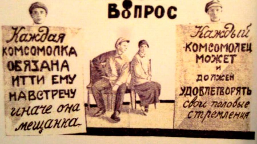 """Projeto para uma apresentação nos anos 1920. No pôster, lê-se: """"Todo homem comunista deve satisfazer suas necessidades sexuais"""" (dir.); """"Toda comunista mulher deve satisfazê-lo, caso contrário, ela é uma pequeno-burguesa""""."""
