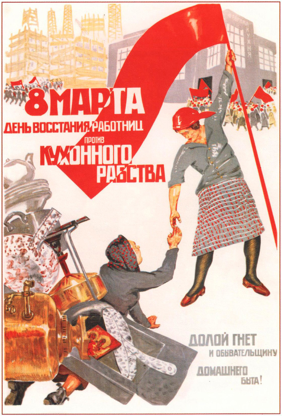 """""""8 de março, dia do levante das trabalhadoras contra a escravidão da cozinha. Abaixo a opressão e a mentalidade pequeno-burguesa das tarefas domésticas!""""."""