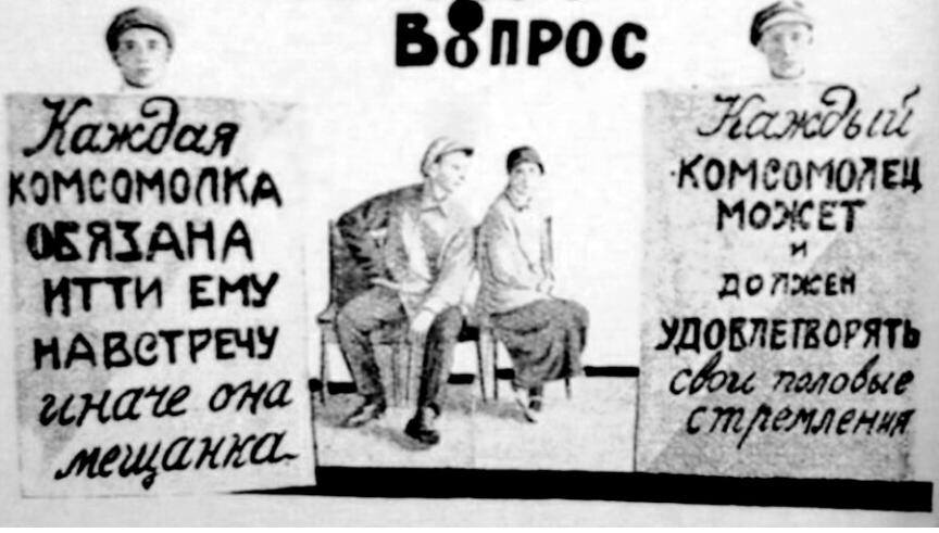 Projekt za predstavo v 20. letih. Plakat pravi: