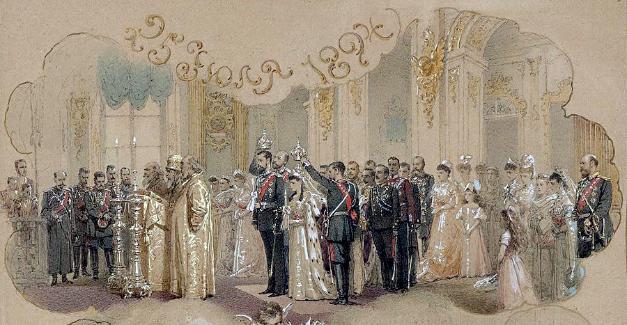 Le nekaj mesecev po carski poroki se je veliki knez Aleksander Mihajlovič poročil s carjevo sestro Ksenijo Aleksandrovno v Peterhofu. Slika je delo madžarskega slikarja Mihályja Zichyja iz 25. julija 1894.