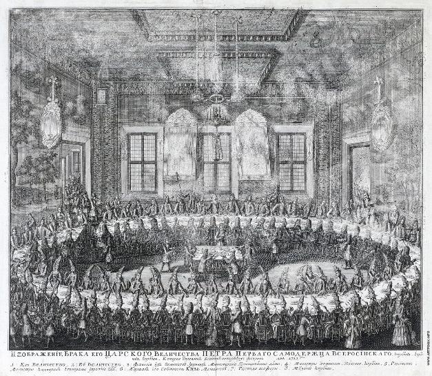 Poroka Petra Velikega z bodočo carico Katarino I., slika je delo Alekseja Zubova iz leta 1712.