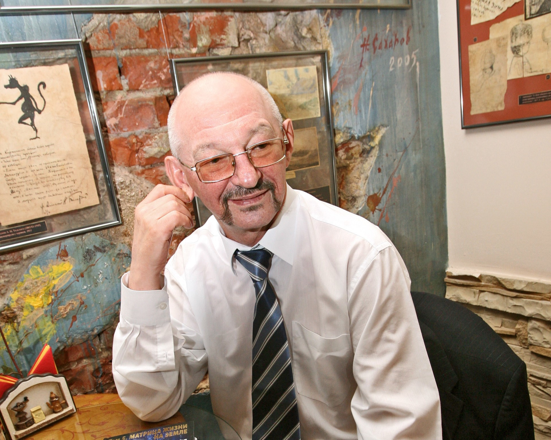 Dr. Ernest Muldašev