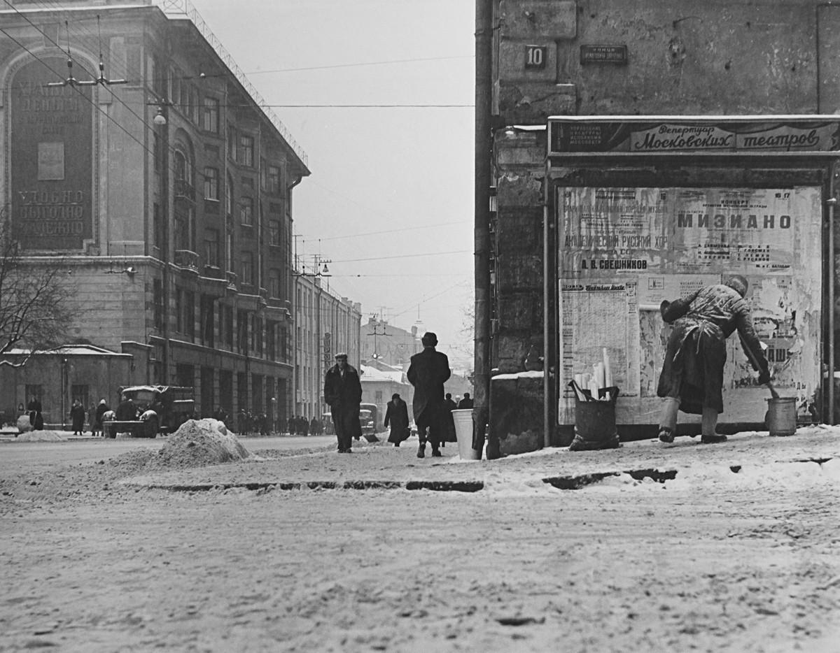 Día laborable, 1960.