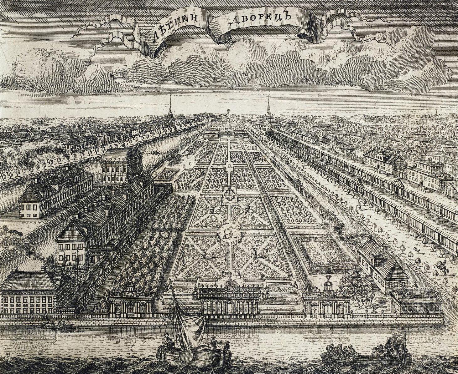 夏の宮殿と夏の庭園、1716年