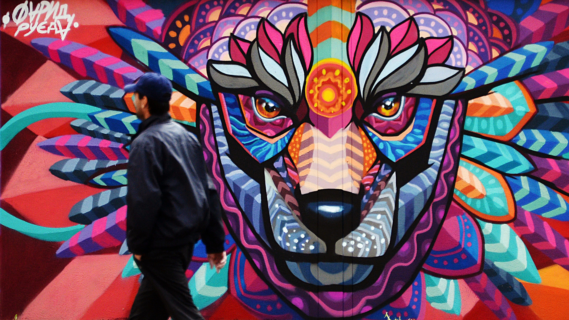Grafit mehiškega umetnika Farida Ruede v Moskvi.