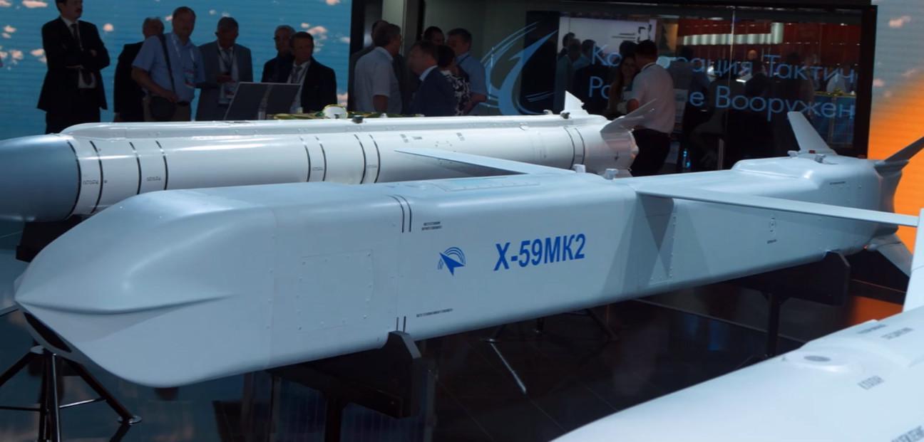 Raketa klase zrak-zemlja H-59MK2