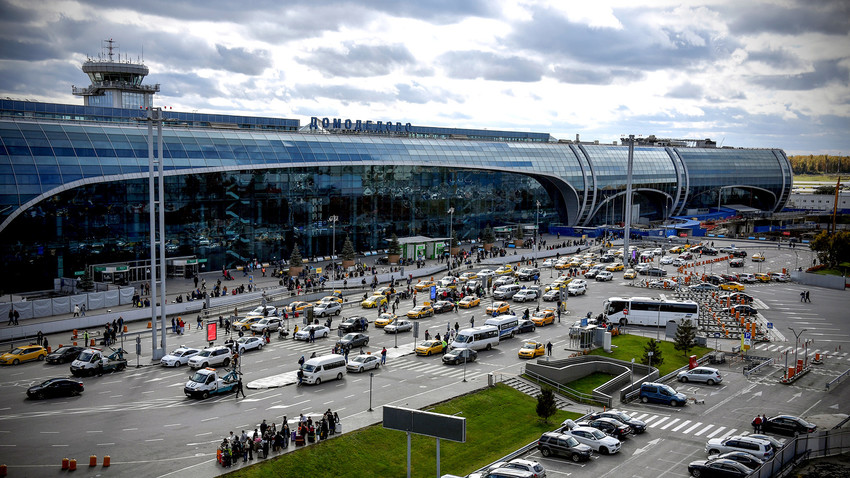 The Domodedovo International Airport outside Moscow