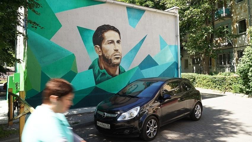 Grafiti de Sergio Ramos en Kaliningrado.