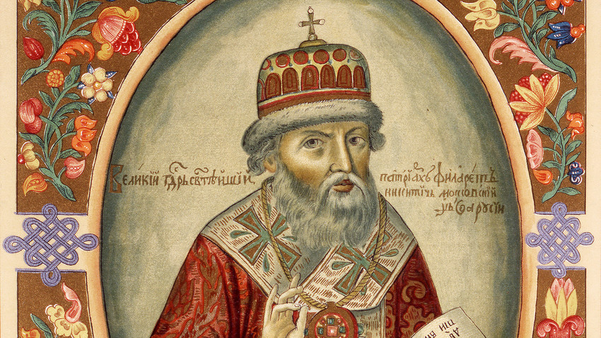 Retrato do Patriarca Filaret (Fiódor Romanov).