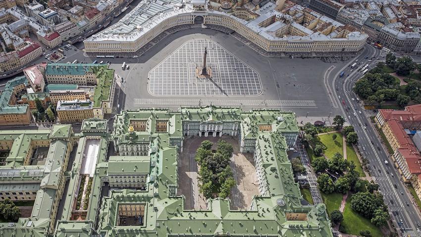 Navijač je vjerojatno htio snimiti ljepote grada iz ptičje perspektive