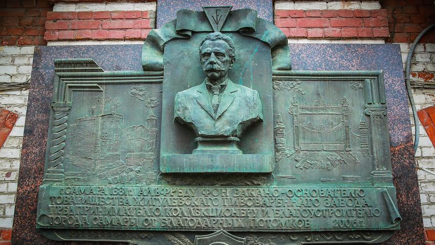 Alfred von Vacano