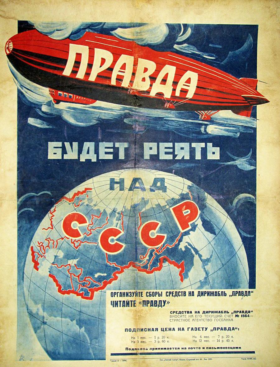 «Pravda [la vérité] planera au-dessus de l'URSS»