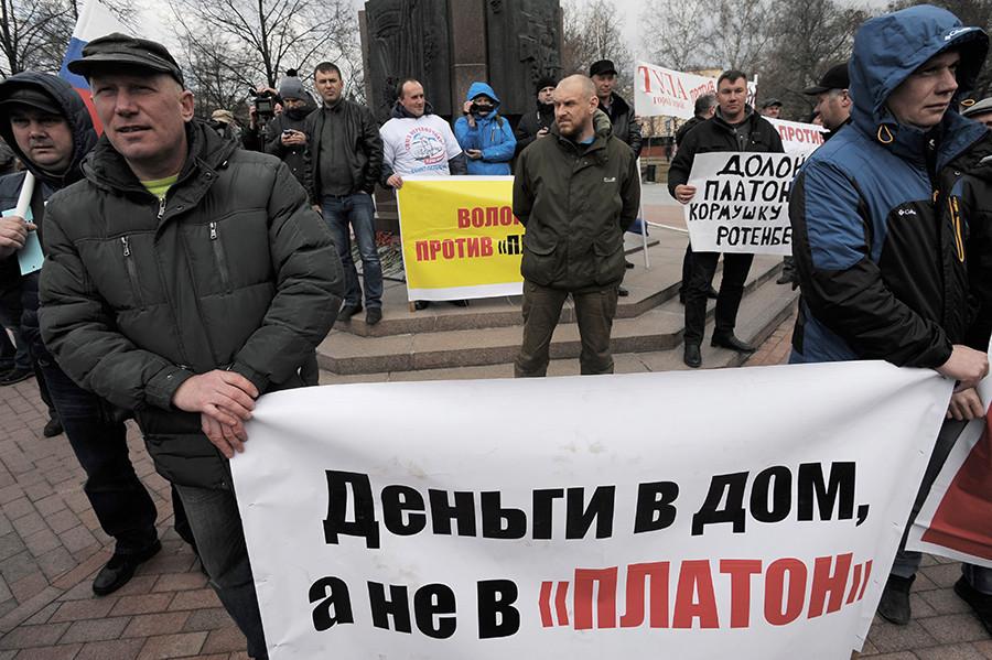Protestos tomaram várias cidades russas em 2017