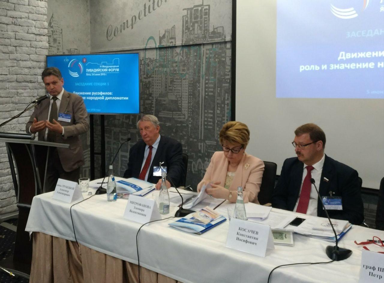 От ляво на дясно: Николай Малинов, княз Александър Трубецкой - член на обществената организация