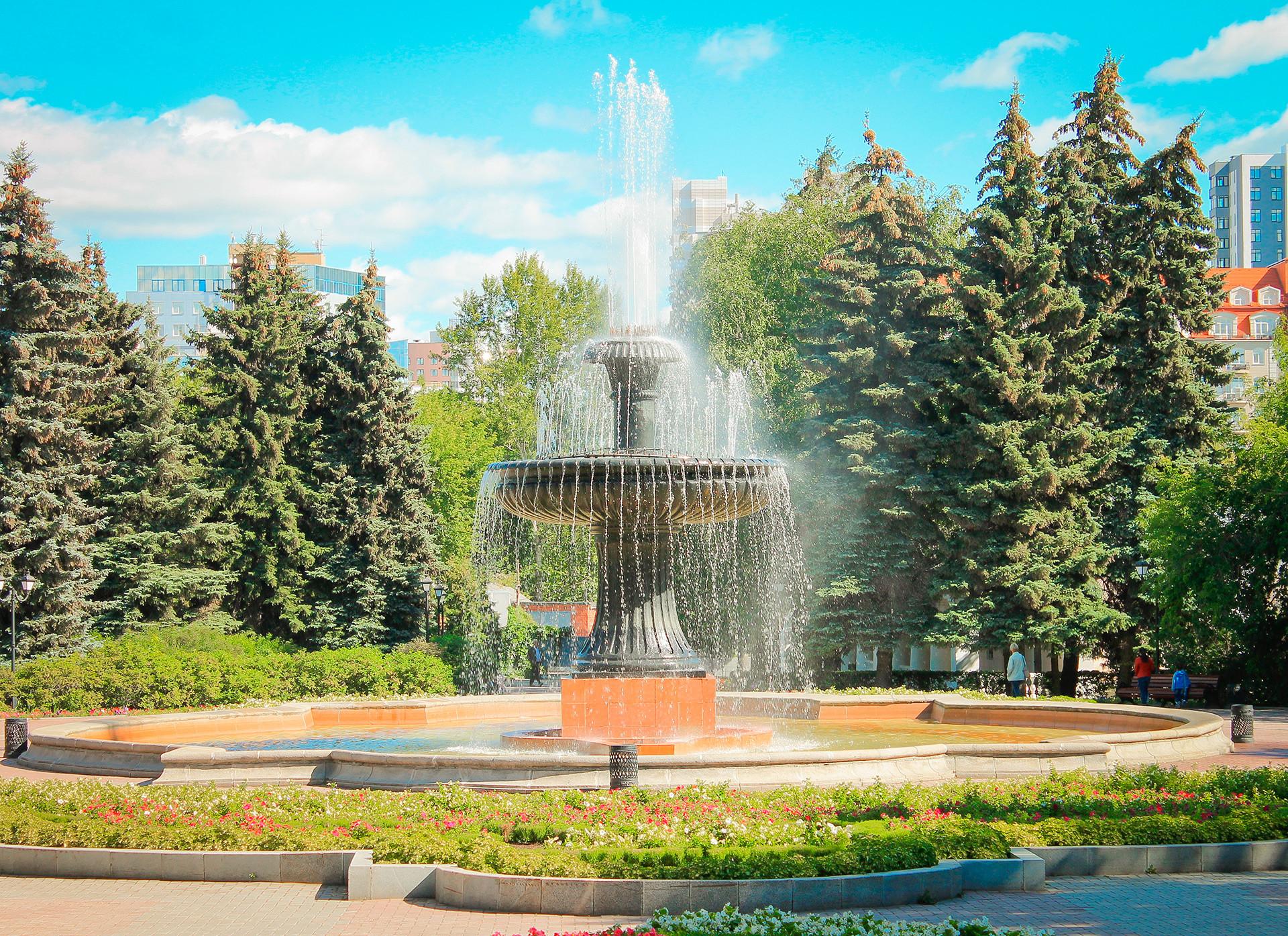 Uno de los numerosos parques de Ekaterimburgo.