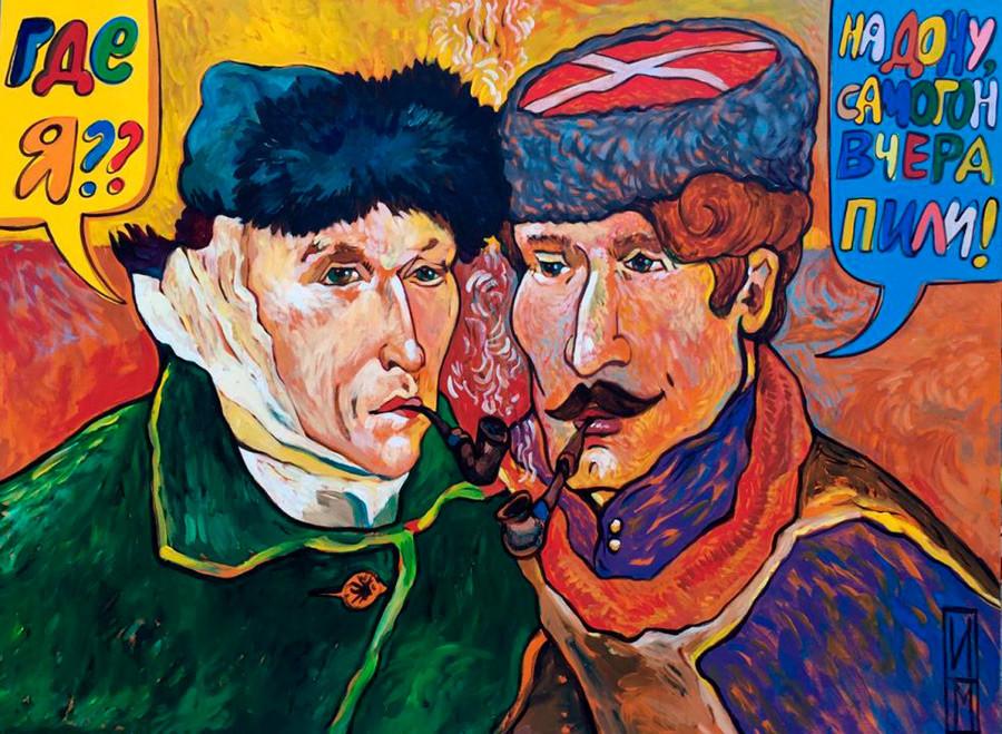 """""""Van Gogh visitando cossacos"""", de Maksim Ilinov"""